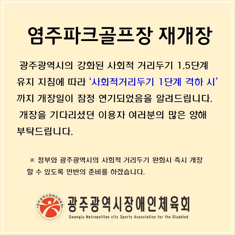 612f8cf609b3dd3df1e6d4630bb412d2_1620627442_1291.png